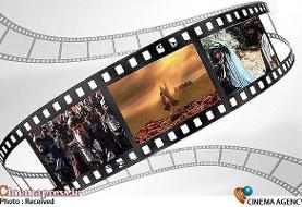 ضبط «مرد نقرهای» در ترکیه آغاز شد