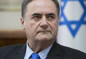 تاکید وزیر خارجه اسرائیل بر حمایت از اپوزیسیون ایران