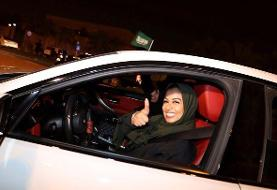 Saudi Arabia: Unmarried foreign couples can now rent hotel rooms
