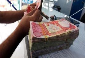 قیمت دینار عراق در بازار امروز سهشنبه ۱۶ مهر ۹۸