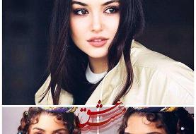 (تصویر) بازیگر زن ترکیهای به «مست عشق» پیوست