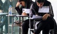 اعلام نتایج بدون آزمون کارشناسی ارشد دانشگاه آزاد