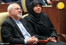 عذرخواهی ظریف و همسرش از زنان تهرانی به خاطر قرق بوستان بهشت مادران برای برنامه همسران دیپلمات ها توسط همسر ظریف