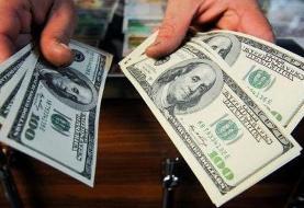 قیمت دلار، یورو، دینار عراق و درهم امروز ۹۸/۰۷/۱۶