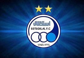 واکنش باشگاه استقلال به شایعه فروش چند بازیکن