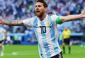 زمان وداع لیونل مسی با فوتبال