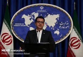 ایران اظهارات وزیر خارجه آلمان درباره 'سرکوب خشن' اعتراضات سراسری را ...