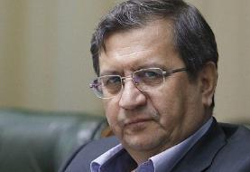 واکنش رئیس بانک مرکزی ایران به افزایش قیمت دلار