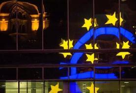 رشد اقتصادی کشورهای اروپایی ضعیف ماند
