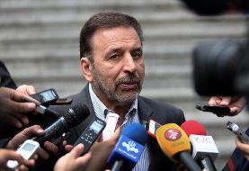 آخرین خبرها درباره وصل اینترنت از زبان واعظی/بین روحانی و رحیم پور ازغدی درگیری لفظی پیش آمده است؟