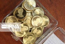 افزایش نرخ سکه به ۳ میلیون و ۹۹۰ هزار تومان