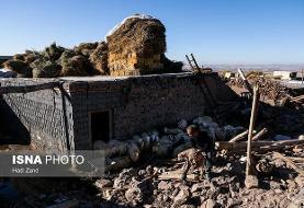 چه میزان وام مسکن به زلزلهزدگان تعلق میگیرد؟