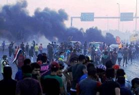 بسته پیشنهادی سازمان ملل برای توقف نا آرامیها در عراق