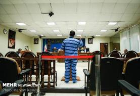 دادگاه یک اخلالگر ارزی فردا برگزار می شود