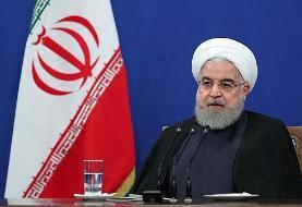 روحانی: اگر در برجام نمانیم قطعنامههای شورای امنیت علیه ایران برمی گردند