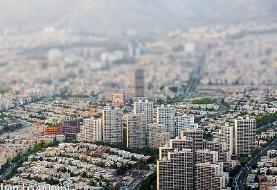 افزایش ۶.۹ درصدی شاخص قیمت اجاره بهای واحدهای مسکونی