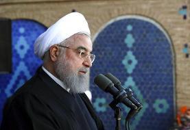 روحانی: تندروها ما را با مشکل رو به رو میکنند