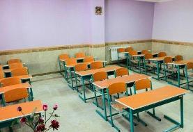 فقط مدارس ابتدایی در جنوب و جنوب شرق تهران فردا تعطیلند