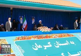 ویدئو / سخنرانی رئیسجمهور در رفسنجان