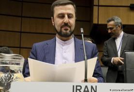 ایران: گزارش آژانس نباید با اغراض سیاسی بزرگنمایی شود