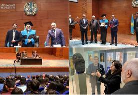 اعطای عنوان «پروفسور افتخاری» به ظریف در قزاقستان
