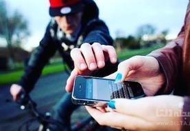 پسر ۱۷ ساله قربانی سرقت موبایلش شد