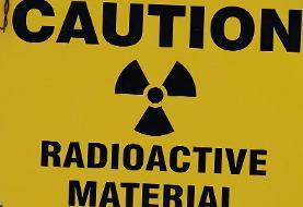 کشف ذرات اورانیوم در محلی اعلام نشده در ایران