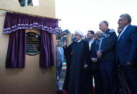 افتتاح پروژههای منطقه معدنی و صنعتی گل گهر سیرجان