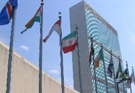 ابراز نگرانی وزرای کشورهای اروپایی از برنامه اتمی ایران