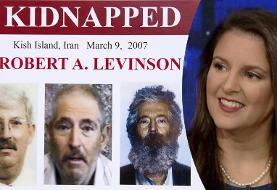Daughter of ex-FBI agent missing for a decade in Iran thanks Trump for 'clear message' to Tehran