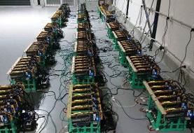 تعیین نرخ برق تولید بیتکوین در کارگروه ستاد اقتصاد دیجیتال/حمایت از ۵ حوزه اولویتدار