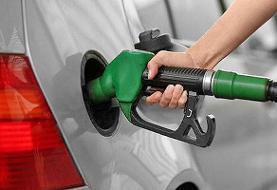 تکذیب شایعه افزایش قیمت بنزین