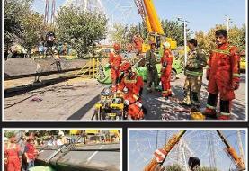 مقصران حادثه مرگبار پارک بسیج مشخص شدند
