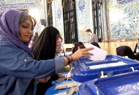 افتتاح رسمی ستاد انتخابات در ایران