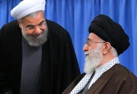 با توزیع بیانیهای در مجلس، روحانی به
