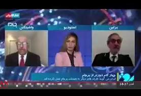 صبر تا اعلام نتایج انتخابات آمریکا، تنها راهکار اروپا در مقابل ایران