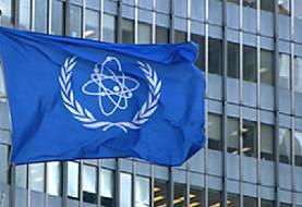 آژانس بینالمللی انرژی اتمی وجود «ذرات اورانیوم» در تورقوزآباد را تائید کرد