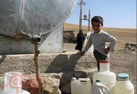 ۱۸۰ روستای بانه و سقز مشکل آب شرب دارند