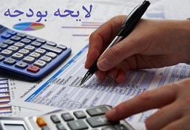 دلار ۴۲۰۰ تومانی در لایحه بودجه سال ۹۹ به ۴۵۰۰ تومان افزایش یافت