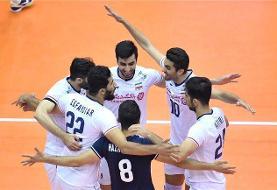 همگروهی ایران و چین در انتخابی المپیک + برنامه مسابقات
