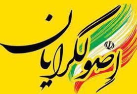 شواهدی از غیبت لاریجانی، قالیباف و حدادعادل در انتخابات ۹۸/ شهردار پیشین تهران هنوز پاستور را ...