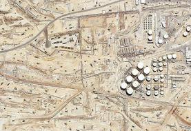 واکنش مقام آمریکایی به کشف میدان جدید نفتی در ایران