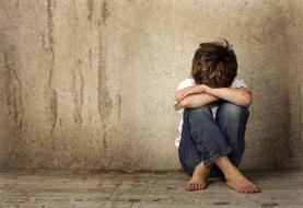 فرزندان؛ اولین قربانیان چندهمسری