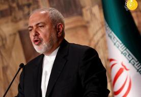 شرط ایران برای اجرای کامل برجام