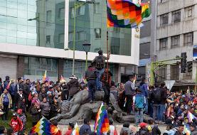 Pro-Morales demonstrators march in La Paz