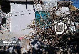سایه غم «ورنکش» بر دیگر روستاهای زلزله زده