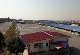 اولین پد بالگرد در منطقه ۱۳ احداث شد