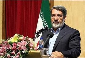 فعالیت های نمایشگاه بین المللی تهران متوقف شود