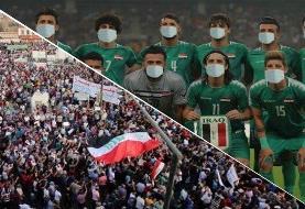هشدار AFC به بازیکنان عراق قبل از بازی با ایران/ کار سیاسی نکنید