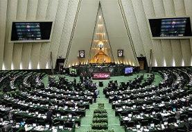 طرح دوفوریتی فراکسیون امید مجلس برای توقف سهیمهبندی و افزایش قیمت بنزین
